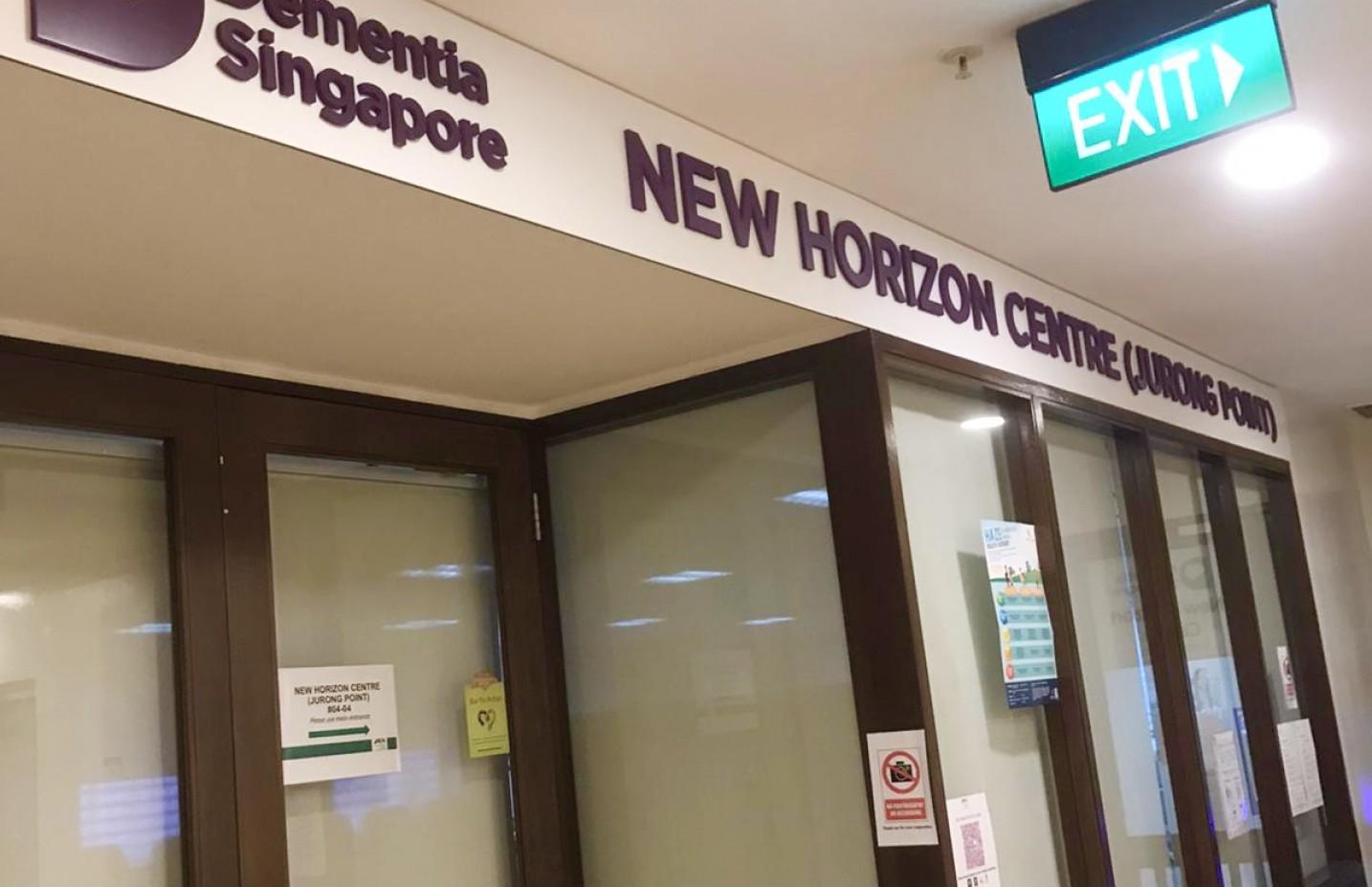 Dementia Singapore